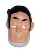 Maskers || Hokus Pokus - Feestartikelen snel bestellen en kopen!